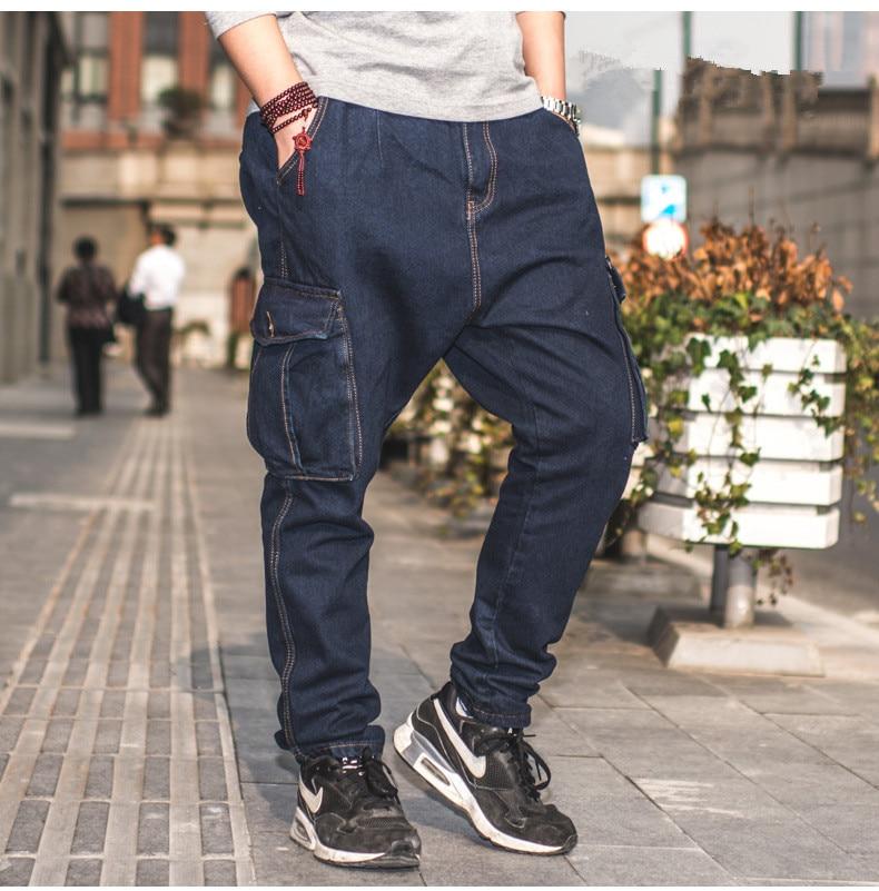 Mens Elastic Waist Drop Crotch Jeans Homme Big Side Pocket