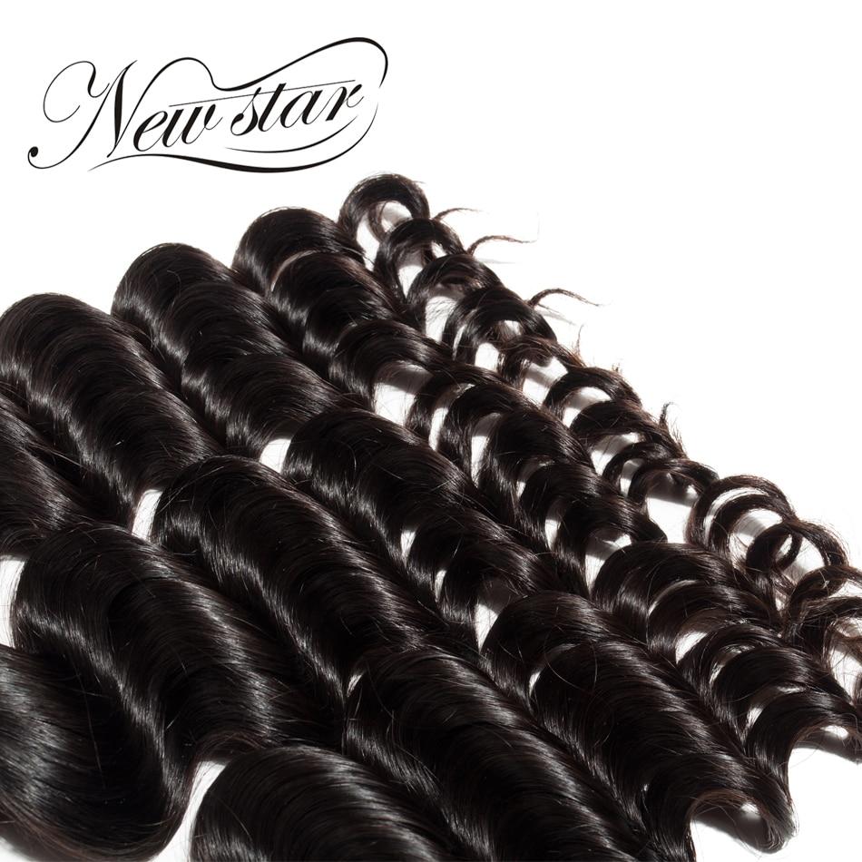 NEW STAR 3 Bundles Loose Deep 10 '' - 34 '' Tomma Virgin Human Hair - Barbershop - Foto 4