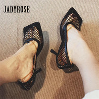 Jady Rose Sexy Mesh Women Pumps Square Toe 9CM High Heels Chain Decor Wedding Dress Shoes Woman Valentine Shoes Ladies Stiletto