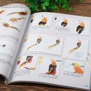 Image 4 - Chinesische Pinsel Tinte Kunst Malerei Selbst Studie Technik Ziehen Vögel Buch, Malerei und kalligraphie copybook