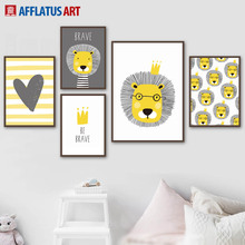 AFFLATUS Yellow Lion Heart Wall Art Print Canvas Painting Nordic Poster Cartoon Pictures For Kids Room Baby Decor