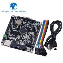 TZT STM32F407VET6 płytka rozwojowa Cortex-M4 STM32 minimalna płytka edukacyjna płyta główna ARM