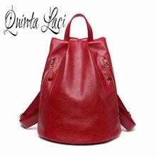 Женская сумка 2017 Летний Новый Anti-Theft рюкзак Европа и США ветер школьные сумки модные женские дорожные сумки