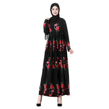 Beautiful Muslim Womens Abaya Dress Floral Printed Cocktail  Plus Size abaya