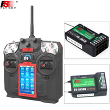 1set Newest Flysky FS-I8 Transmitter+IA6B/IA10B receiver For RC Drone Quadcopter Fixed-wing Helicopter(Mode1 and Mode2) mc6 2 4ghz 6 ch radio control for drone glider fixed wing helicopter rc ship transmitter and receiver inside antenna