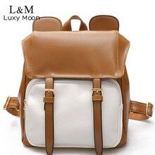 Luxy moon женщины рюкзак браун кожа pu мультфильм рюкзак высокое качество рюкзаки девушка сумки на ремне mochila новый xa1038h