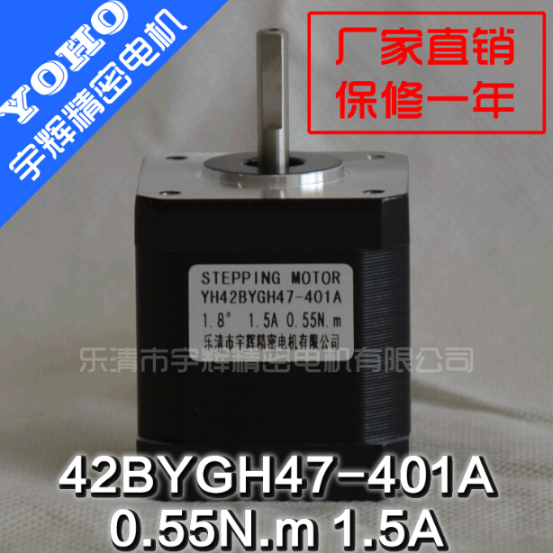 цены 42 stepper motor /1.5A 0.55n / 42BYGH47-401A 1.8 degrees / engraving machine / 3D printer