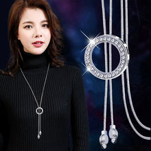 Korean Style Silver Zircon Round Pendant Sweater Chain Necklace Women Silver Snake Chain Necklace Long Sweater Necklace Zircon цена 2017
