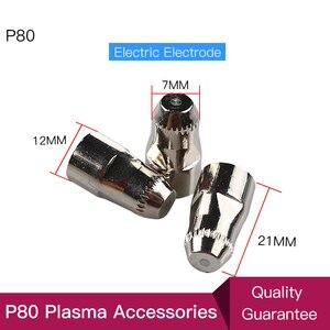 Image 3 - P80 inwerter palnik plazmowy pistolet do cięcia na plazmę palnik do cięcia akcesoria końcówki do dyszy elektrody CNC 100PK