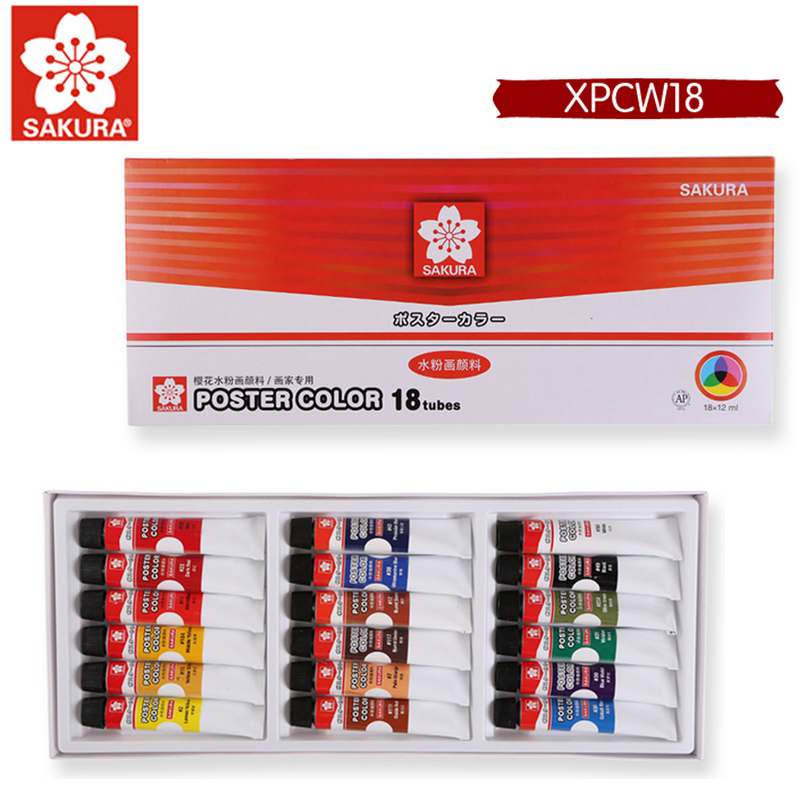 Free shipping Sakura gouache 18 color set gouache pigment 12ML advertising draw pigment Environmental protection free shipping 200g bag gardenia black color pigment