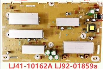 original 100% test for samgsung PS60E530A6R Y board LJ41-10162A LJ92-01859AS60HF-YB02