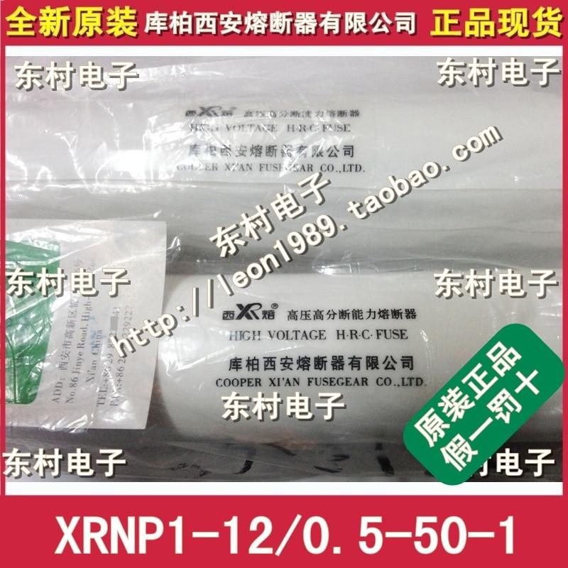 Cooper Xi'an Fuse Ltd. XRNP1-12 / 0.5-50-1 length 194mm diameter 25mm [sa]west protections xrnp1 12 1 50 2 cooper xi an fuse ltd genuine original