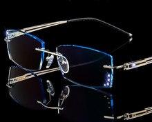 Eyesilove men myopia progressive glasses rimless diamond cutting finished Glasses ultra-light Myopia Gradient Color blue
