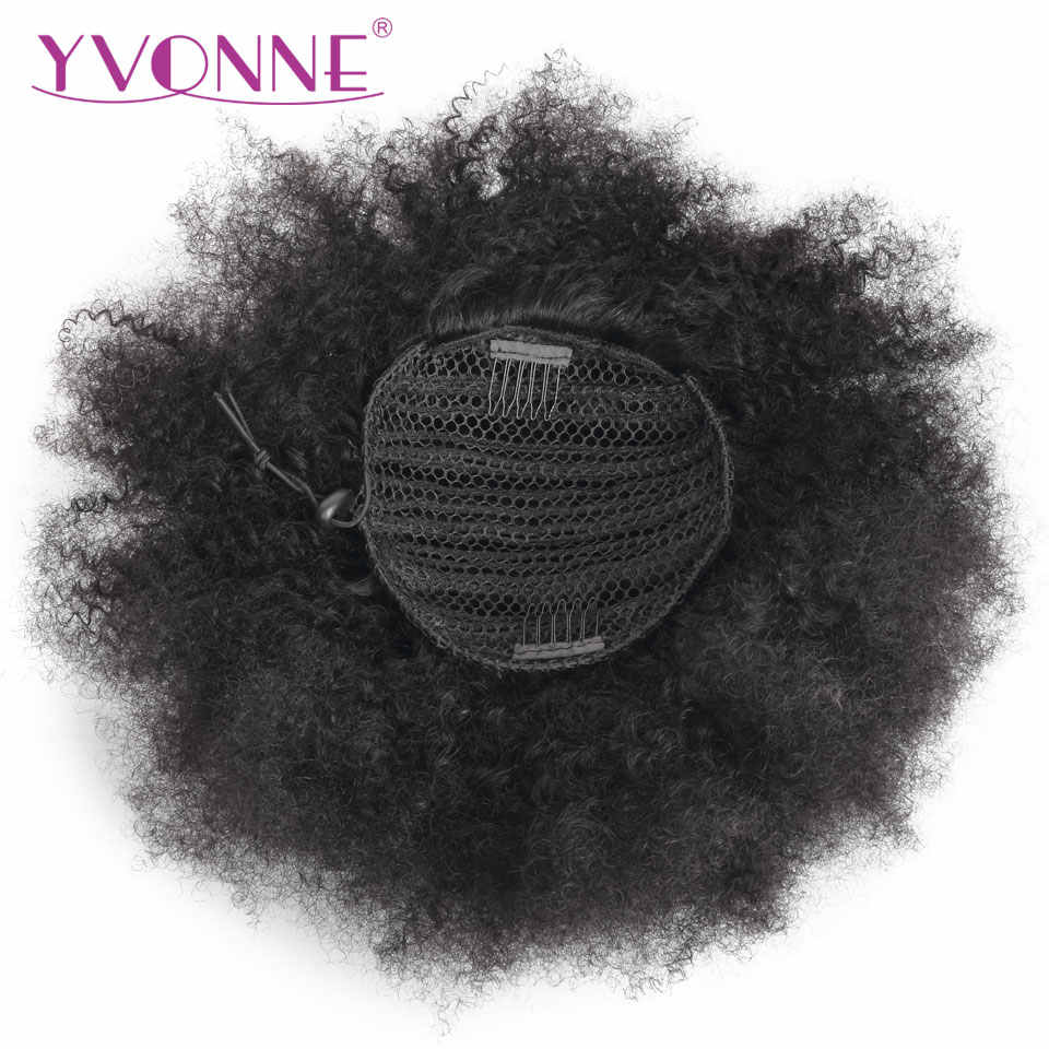 Yvonne Brazilian Virgin Afro Kinky Curly Drawstring Ponytail Human Hair Clip In Extensions Natural Color 1 Piece