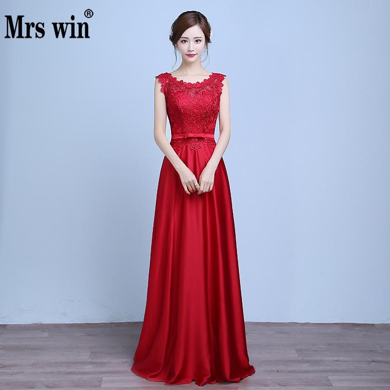 Mrs Win New Slim Evening Dress Elegant O-neck Female Toast Clothing Bride Long Paragraph Banquet Party Dress Vestido De Noche L