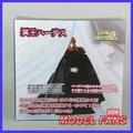 FÃS MODELO Patriot Modelo Saint Seiya HADES simples Limitado Conjunto de Armadura Brinquedo Figura de Ação