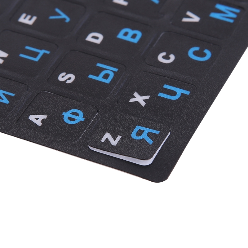 Russian Letters Keyboard Stickers Frosted PVC for Notebook Computer Desktop Keyboard Keypad Laptop-3