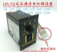 AC220V Interruptor de Controle de Velocidade Do Motor da engrenagem 6 W-250 W Velocidade Do Motor governador Controlador US-52 Em estoque ~