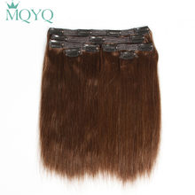 MQYQ Straight Clip in Hair Extensions #1 #2 #3 #33 Black Dark Brown Auburn Human Hair 6pcs Brazilian Clip on Hair Extension(China)