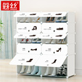 Simple shoe rack dustproof multilayer plastic resin containing special offer simple modern economy