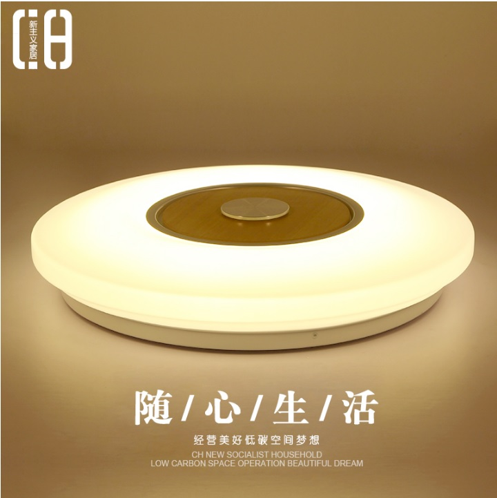 36Watt Dimmable Ceiling Lamp in Wooden Body and Acrylic Shade / 50cm Round Shape 50pcs soft lures 10pcs lead hooks set box classic flexible swimbaits artificial bait silicone lure fishing tackle fishing lures