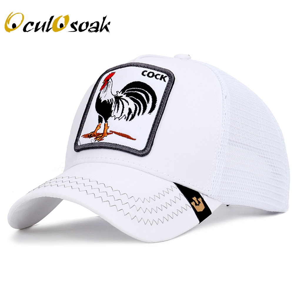 Exquisite animal cartoon rabbit embroidery   baseball   net   cap   spring and summer dad hat sunshade size adjustable truck driver   cap