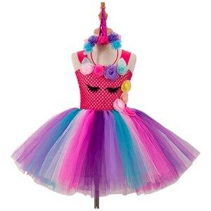 Image 4 - หญิงชุดยูนิคอร์นเครื่องแต่งกายRainbow Tutuเจ้าหญิงคอสเพลย์ชุดวันเกิดเด็กเด็กฮาโลวีนCarnivalยูนิคอร์นเสื้อผ้า