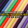 Thin Silk Organza Silk Chiffon Fabric Yarn Eugen 140 Wide Yarn Silk Cloth Eugen Tutu 24