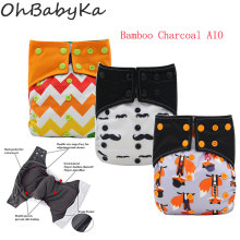 Ohbabyka Buluh Arang Malam Baby Cloth Lampin Double Gussets All-In-One AIO Pocket Cloth Lampin Dengan Tab Warna Borong