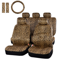 Dewtreetali Universal Car Seat Cover Front Rear Car Seat Protector Leopard Print Car Styling Interior Accessories