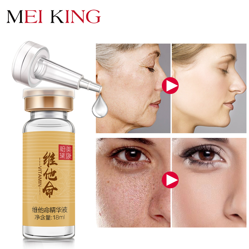 Retinol Face Serum with Hyaluronic Acid  Vitamin E Anti Aging Retinol Serum for Wrinkles Fine Lines and Sensitive Skin MEIKING