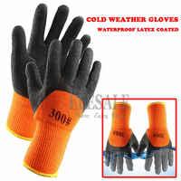 1 Pair Thermal Winter Working Gloves Latex Rubber Work Safety Gloves Anti-Skidding Waterproof Garden Repairing Builder Gloves