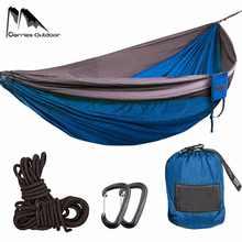 Portable Camping Parachute Hammock Survival Garden Outdoor Furniture Leisure Sleeping Hamaca Travel Double Hanging Bed 300*200cm