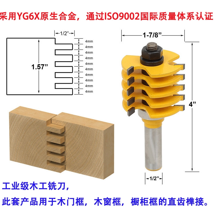 1pc Glue Joint Router Bit - Medium Reversible Woodworking Chisel Cutter Tool - 1/2 Shank Tenon Cutter for Woodworking Tools high grade carbide alloy 1 2 shank 2 1 4 dia bottom cleaning router bit woodworking milling cutter for mdf wood 55mm mayitr