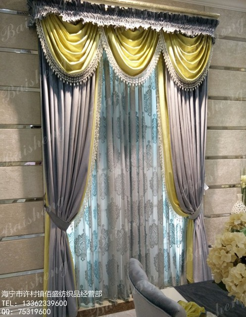 Curtain With Pelmet Ready Curtains Vlance Velvet Fabric Free Trim For