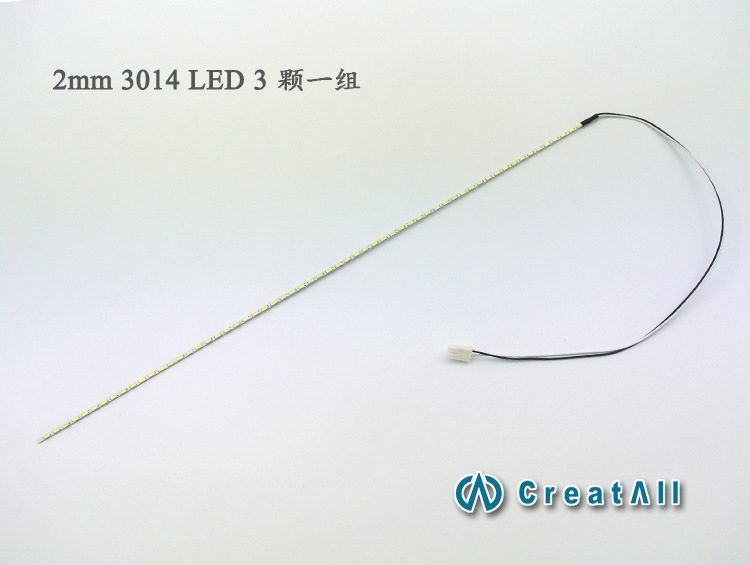 17 3 inch lcd screen led strip 390mm 2mm wide notebook screen with led backlight