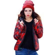 2016 новая европа зимний камуфляж пальто вниз женщин тонкий и короткая куртка оформление дизайнер женщин продажа пальто