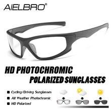 Фотохромные поляризованные велосипедные очки для езды на велосипеде