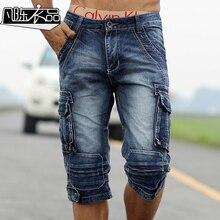 Multi Pocket slim tooling Shorts Mens denim summer seven pants breeches cowboy 7 pants male