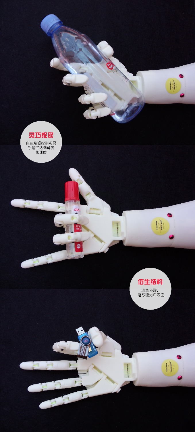 Electronic Components & Supplies 1:1 7 Dof Smart Bionic Arm Manipulator Teaching Diy Kit 7 Axis Freedom Degree Fingers Hand Wrist Duino 51 Control Integrated Circuits