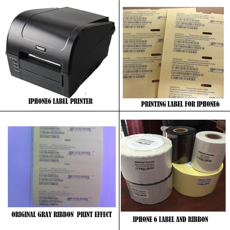 IOS Cellphone sticker printer machine printing solution with professional technical support for 5s white label