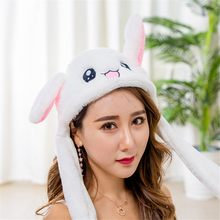 2019 Baby Accessories Plush Bunny Ears Headwear Gift Shake Ear Rabbit Hat Can Move Airbag Magnet Cap Record Video Dance Hot Toy(China)