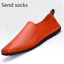 Korean version of the trend of men's shoes 2019 new spring and summer peas men's casual shoes lazy old Beijing cloth shoes old beijing cloth shoes in the new baotou embroidered to raise the national wind leisure women shoes cool slippers home
