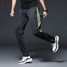 Erkekler spor koşu pantolon fermuar cepler atletik futbol futbol eğitimi spor pantolonları esneklik Legging koşu spor pantolon