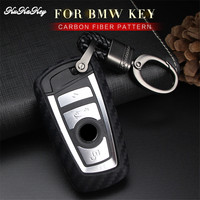 KUKAKEY Carbon Fiber Car Key Cover Case Fob Skin For Bmw 1 3 5 6 7