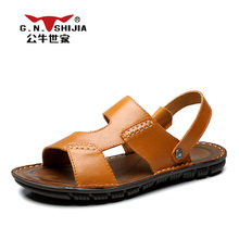 G.N. SHI JIA Natural Breathing High Quality Genuine Leather Rubber Sole Men's Sandals Two Ways Wearing Male Slides 888412
