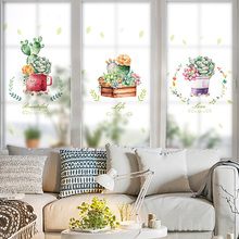 Customized Stained Cling Window Film Frosted Opaque Privacy Home Decor Glass Sticker Digital print BLT1250 Succulents