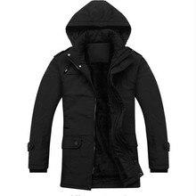 New 2017 Fashion Winter Jacket Men Thickening Casual Cotton Jackets Waterproof Windproof Breathable Sportswear Coat parka