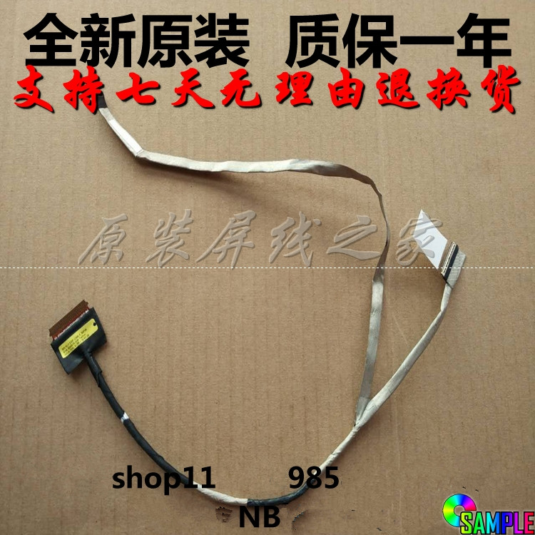 New Notebook Screen LVDS VIDEO FLEX Ribbon Connector Cable For MSI MS-16J1 MS-16J2 GE62 2QC 2QD Part Number K1N-3040035-H39 new for msi ms 16f1 16f2 16f3 1656 1727 notebook pc graphics video card ati mobility radeon hd 5870 hd5870 1gb gddr5 drive case