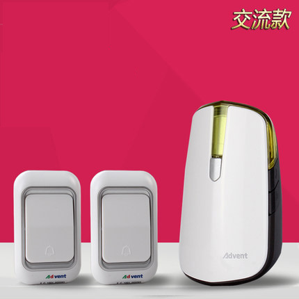 Door bell wireless AC  remote electronic remote control device waterproof environmental protection plastic Two to one baljit singh polymeric pesticide delivery systems to control environmental hazards
